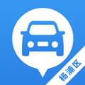 杨浦公务车