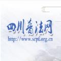 四川普法网民法典知识竞赛