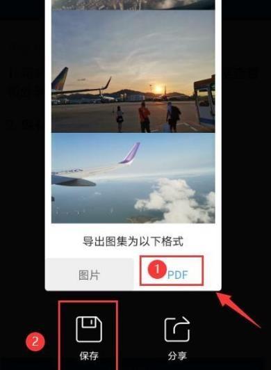 手机QQ浏览器怎么将图片转换成PDF格式?将图片转换成PDF格式的方法[多图]图片6