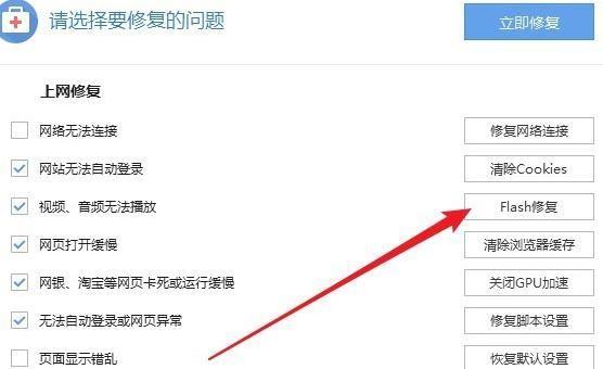搜狗浏览器无法播放音频视频怎么办?搜狗浏览器无法播放音频视频的解决方法[多图]
