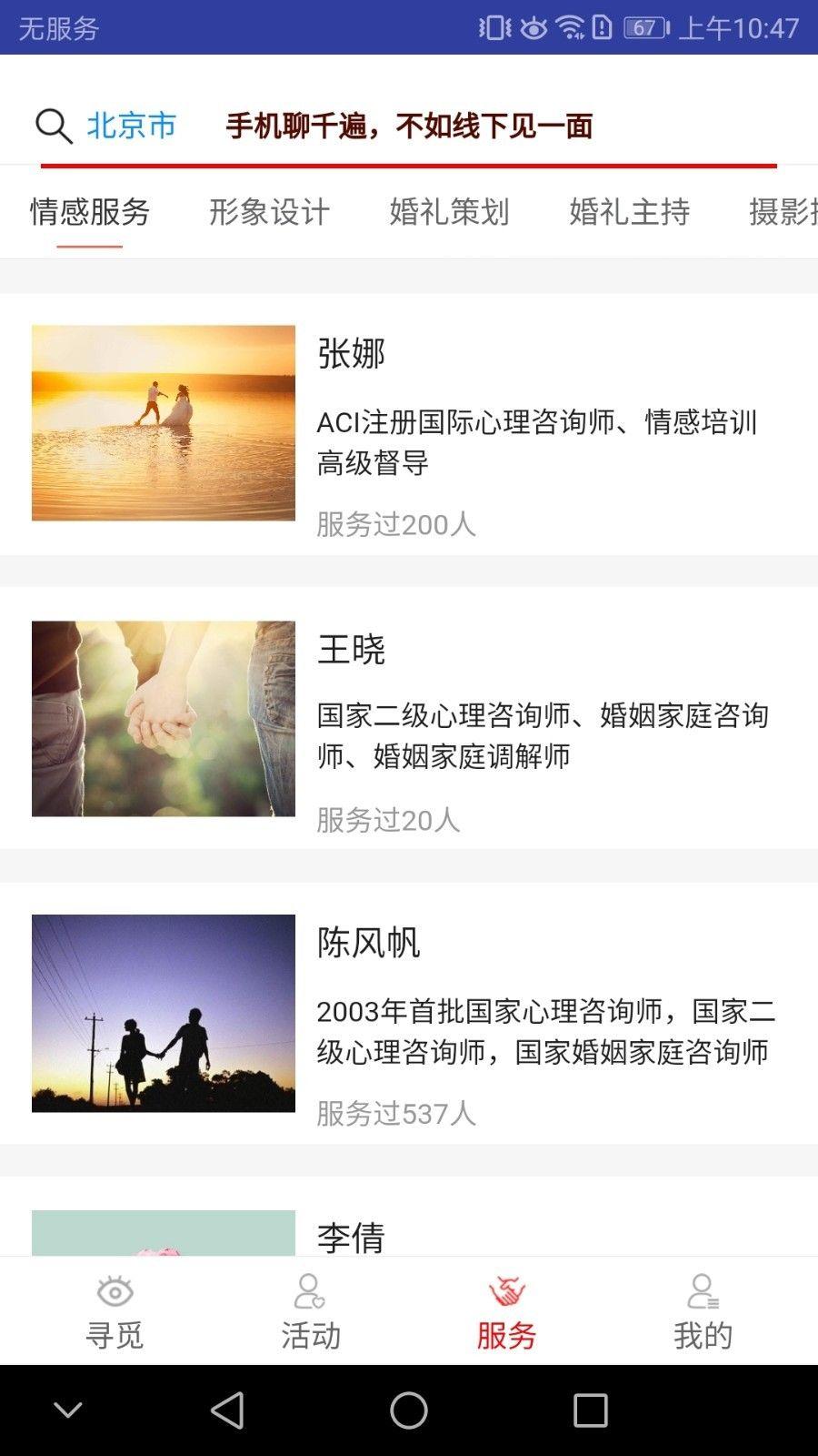 全媒时代官方app下载图片1