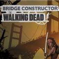 桥梁建造师行尸走肉游戏