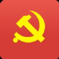 宜昌智慧党建苹果版