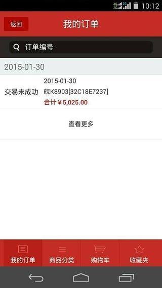 红狮在线安全考试平台系统官网登录app下载图片1