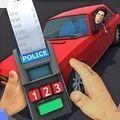 警察查水表游戏