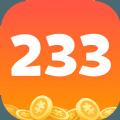 2333乐园下载游戏