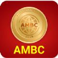 请把AMBC最新登录网址复制到浏览器打开,不要直接打开,切记