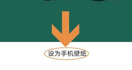 手机QQ浏览器如何给手机更换壁纸[多图]