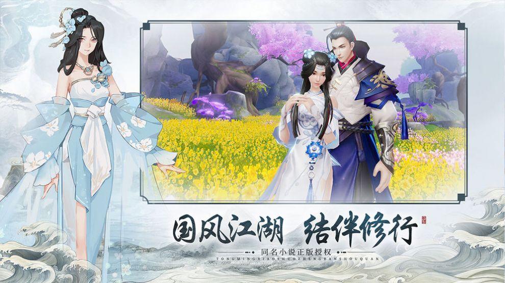 乱世神话之仙域手游官网版图片1