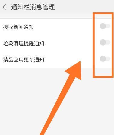 搜狗浏览器怎么关闭消息推送[多图]