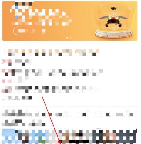 手机QQ浏览器怎么开启及关闭无痕浏览[多图]图片2