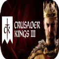 十字军之王3最新破解版