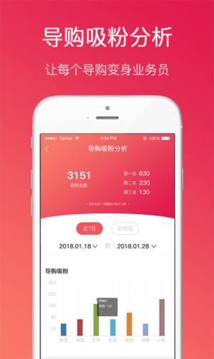 智掌柜点餐收银机软件app最新版图片2