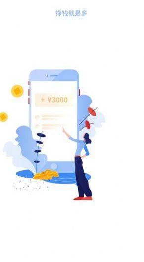 宇博聚流平台赚钱app官方版下载图片1