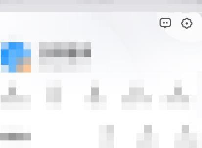 如何更改手机UC浏览器的显示字体大小?更改手机UC浏览器的显示字体大小的方法[多图]图片3