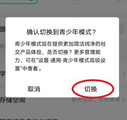 QQ聊天消息怎么设置显示拼音?QQ聊天消息设置显示拼音的方法[多图]图片4
