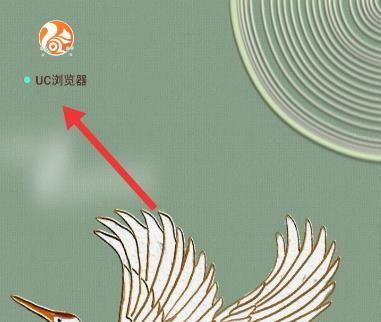 UC浏览器怎么设置浏览器标识为电脑版?UC浏览器设置浏览器标识为电脑版的方法[多图]图片1