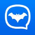 蝙蝠聊天app官网