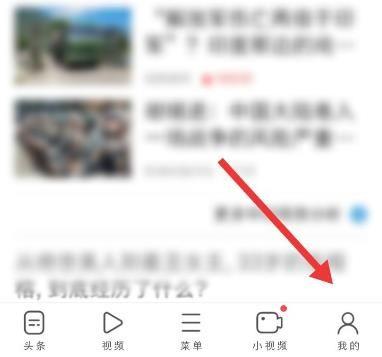 UC浏览器怎么检查更新?UC浏览器检查更新的方法[多图]图片2
