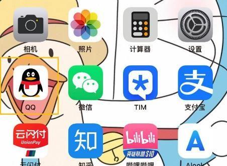 手机QQ怎么关闭群聊的群内匿名聊天功能?手机QQ关闭群聊的群内匿名聊天功能的方法[多图]图片1