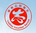 柳州志愿服务网