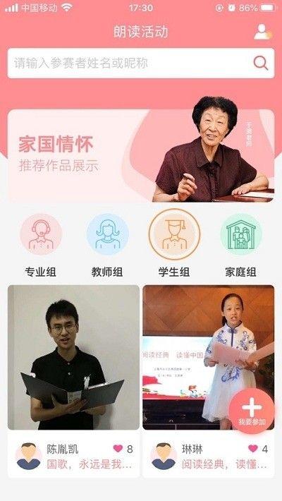陕西新农合医保网上缴费app图3