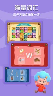 字母海盗船app图2