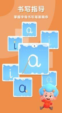 字母海盗船app图3