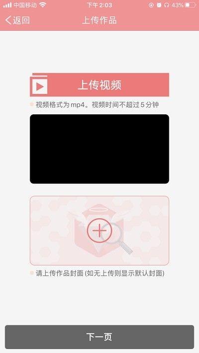陕西新农合医保网上缴费app图1
