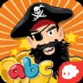 字母海盗船