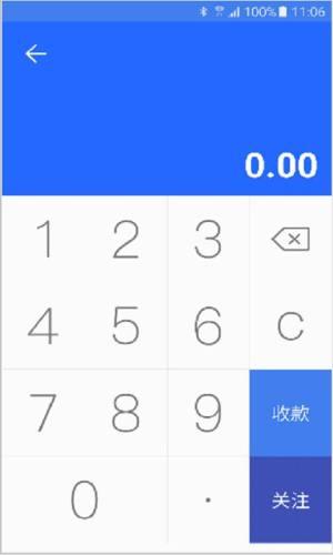 光速宝手机版app下载图片1
