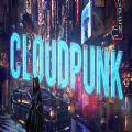 Cloudpunk汉化版