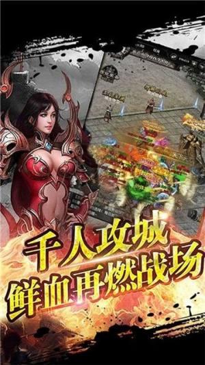 决战无限刀超变大逃杀手游官网正式版图片1