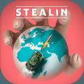 Stealin斯大林游戏