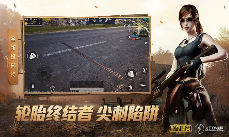切阳画质大师APP安卓官网版图片1