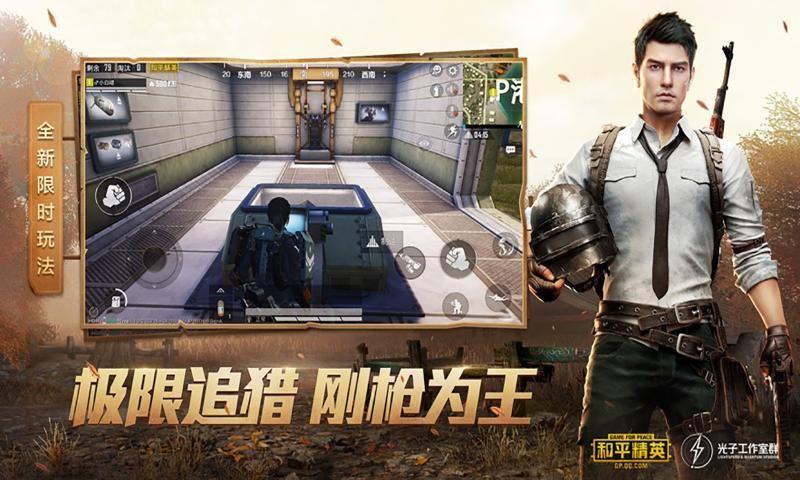 切阳画质大师APP安卓官网版图片2