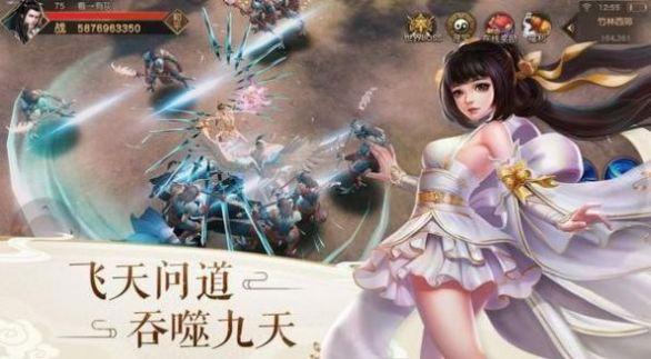 剑破灵虚手游最新官网版图片1