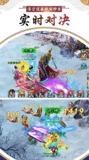 大道仙门官网版图1