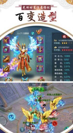 大道仙门官网版图2