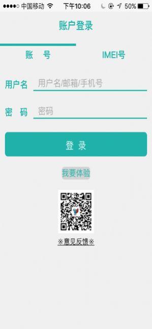超人强云追踪app官方版下载图片2