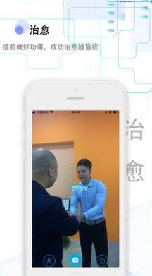 微陌语聊交友app图2