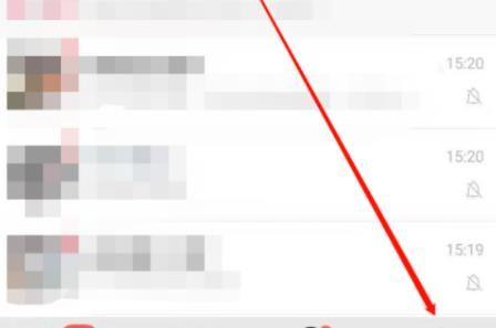 微信怎么变成黑色模式?微信设置黑色模式的操作方法[多图]图片1