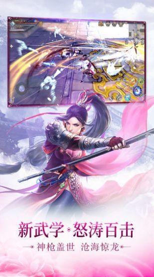 戮剑斩仙官网版图2