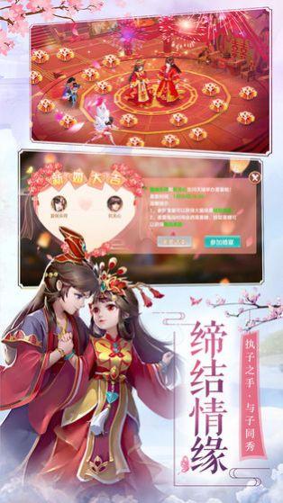 戮剑斩仙最新手游官网版图片1