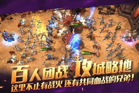 三族之争官方正版游戏图片1