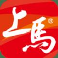 2020上海10公里精英赛