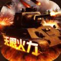 2020红警4d官网3k版