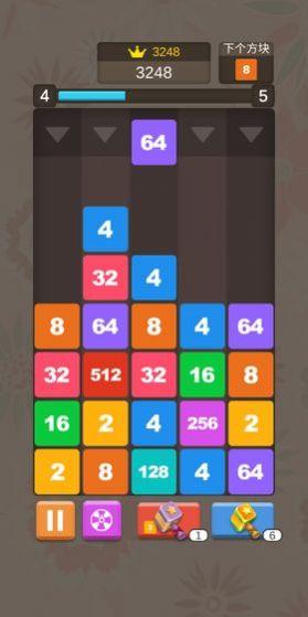 2048大消除游戏图3