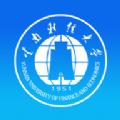 云南财经大学官方