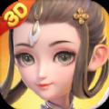 梦幻剑灵2官网版